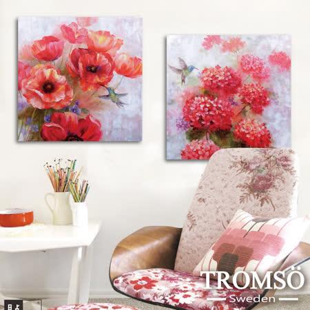 TROMSO時尚無框畫/櫻紅巴黎花園W208(50X50CM)