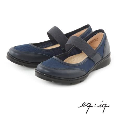 eq:iq--輕量瑪莉珍休閒鞋--魅力藍