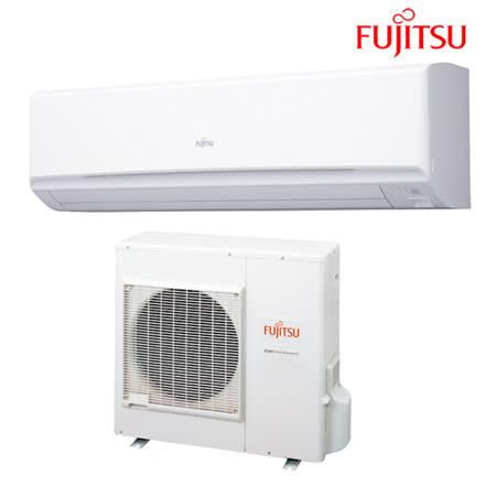 FUJITSU富士通13.5坪適用IT智慧高級M系列分離式冷氣【冷專型】ASCG080CMTA/AOCG080CMTA