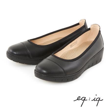 eq:iq--舒適緩震柔軟皮革楔型鞋--經典黑