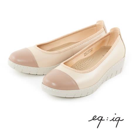 eq:iq--舒適緩震柔軟皮革楔型鞋--質感膚