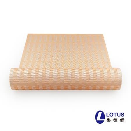【LOTUS樂德】時尚系列-粉紅條紋餐桌墊(2入)