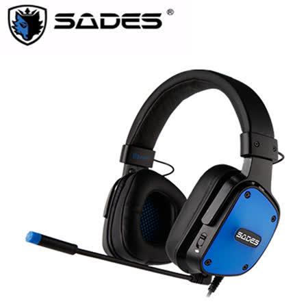 SADES DPOWER 魔狼之力 電競耳機  支援/ PS4 / Xbox One / PC  適用於大部分手機