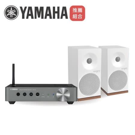 ★無限版推薦組合★YAMAHA HI-RES Tangent X4 + Yamaha WXA-50 擴大機+喇叭組 原廠公司貨