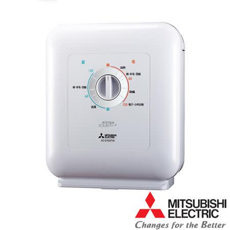 MITSUBISHI ELECTRIC 三菱電機 AD-E103TW-W 新智能烘被機-雅典白(台製)