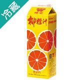 ★超值兩件組★味全果汁-柳橙900ML