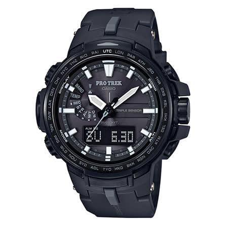 【CASIO 卡西歐】PROTREK 太陽能多功能登山時尚腕錶(51mm/ PRW-6100Y-1B)
