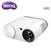 【結帳活動現折】BenQ i500 LED 智慧投影機 短焦投影 可連接無線網路+藍芽 原廠公司貨