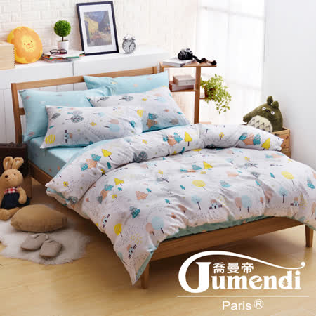 喬曼帝Jumendi-森林小徑  台灣製單人三件式特級純棉床包被套組
