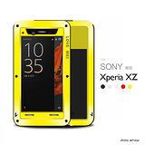 SONY XZ手機殼 金屬手機殼 防撞 防摔 防塵 YC198