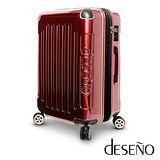 【Deseno】尊爵傳奇Ⅲ-22吋加大防爆拉鍊商務行李箱(金屬紅)