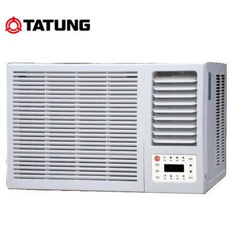 【TATUNG 大同】3坪定頻窗型冷氣 TW-202DKN (含基本安裝)~2017/6/30以前購買享好禮五選一加送超商禮券200