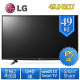 限時搶購LG 樂金 49型 4K UHD 電視 49UH611T(含基本安裝)