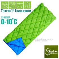 【Outdoorbase】綠野方舟Thermolite睡袋(可雙拼.多拼設計).涼被.雙拼睡袋.情人睡袋.睡袋.電視毯.客廳毯.汽車毯/24363 果綠/藍