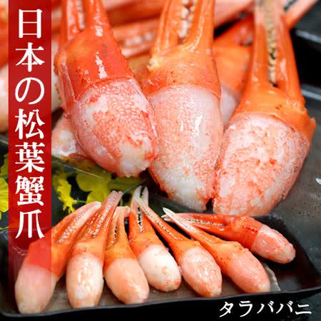 【築地一番鮮】日本原裝進口(舞)L松葉蟹鉗2盒(500g/盒)免運組