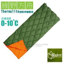 【Outdoorbase】綠野方舟Thermolite睡袋(可雙拼.多拼設計).涼被.雙拼睡袋.情人睡袋.睡袋.電視毯.客廳毯.汽車毯/24363 橄綠/橘