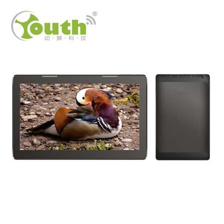 YOUTH X2 13.3吋FHD IPS /64位元八核心/2G/32G WIFI 平板電腦