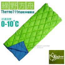 【Outdoorbase】綠野方舟Thermolite睡袋(可雙拼.多拼設計).涼被.雙拼睡袋.情人睡袋.睡袋.電視毯.客廳毯.汽車毯/24363 果綠/灰