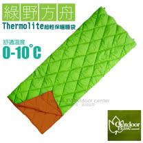 【Outdoorbase】綠野方舟Thermolite睡袋(可雙拼.多拼設計).涼被.雙拼睡袋.情人睡袋.睡袋.電視毯.客廳毯.汽車毯/24363 綠/暗橘