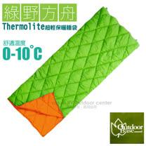 【Outdoorbase】綠野方舟Thermolite睡袋(可雙拼.多拼設計).涼被.雙拼睡袋.情人睡袋.睡袋.電視毯.客廳毯.汽車毯/24363 綠/橘