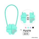 iPhone iPad 20cm幸運草系列 Lightning傳輸線 充電線 (JL113)