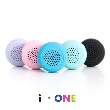 【i-ONE】MINI馬卡龍隨身超迷你藍芽喇叭 附吊環-五色可選