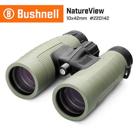 美國 Bushnell 倍視能 NatureView 自然系列 10x42mm 賞鳥型防水雙筒望遠鏡 220142 (公司貨)