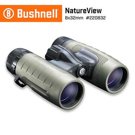 美國 Bushnell 倍視能 NatureView 自然系列 8x32mm 中型防水雙筒望遠鏡 220832 (公司貨)