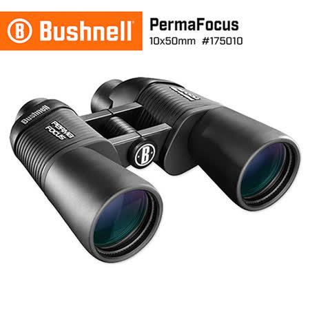 美國 Bushnell 倍視能 Perma Focus 10x50mm 大口徑免調焦型雙筒望遠鏡 #175010 (公司貨)