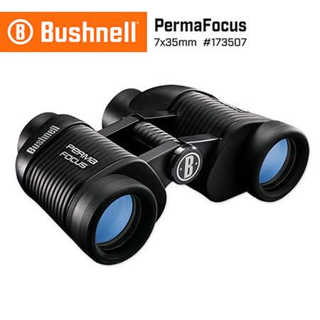 美國 Bushnell 倍視能 Perma Focus 7x35mm 免調焦型雙筒望遠鏡 #173507 (公司貨)
