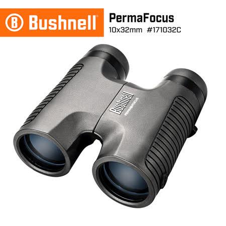 美國 Bushnell 倍視能 Perma Focus 10x32mm 中型免調焦雙筒望遠鏡 #171032C (公司貨)