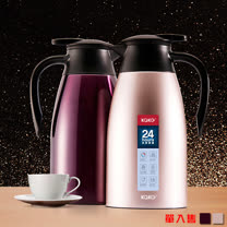 PUSH! 居家生活用品不銹鋼超大容量雙層真空保溫水壺保溫瓶2000ml熱水瓶E84香檳色