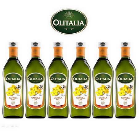 Olitalia奧利塔頂級芥花油禮盒組750mlx6瓶