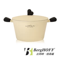 【比利時BergHOFF焙高福】情人鍋-雙把湯鍋24CM(5L)