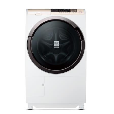 【結帳優惠價】日立11公斤3D自動槽全槽清水洗淨滾筒式洗脫烘洗衣機SFSD2100A