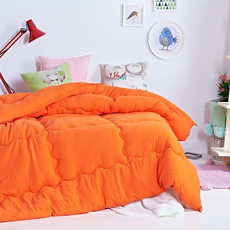 【生活提案】- 泡泡棉 羽絲絨被 - 最美的遇見(橘)