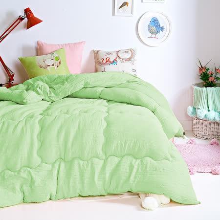【生活提案】- 泡泡棉 羽絲絨被 - 最美的遇見(綠)