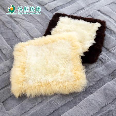 【格藍傢飾】羊毛雙色抱枕(2色可選)-2入