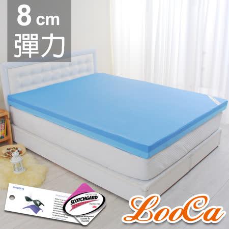(母親節活動) LooCa婦幼雙效防水8cm彈力記憶床墊-單大3.5尺