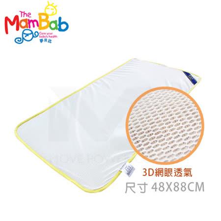 《夢貝比》3D小床透氣墊48*88CM(嬰兒床用)