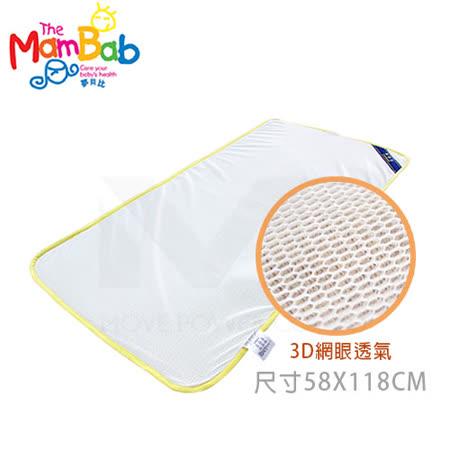 《夢貝比》3D中床透氣墊58*118CM(嬰兒床用)
