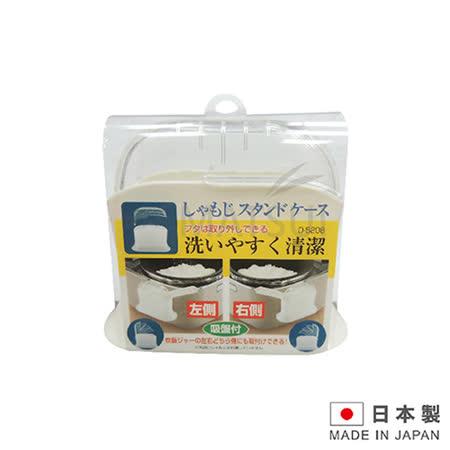 日本進口吸盤飯匙架 SAN-D5208