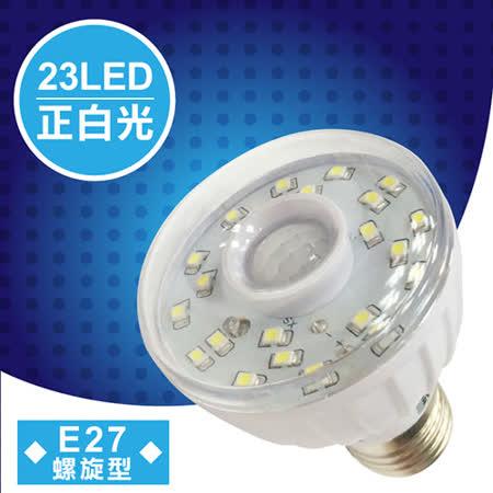 明沛 23LED紅外線感應燈 E27螺旋型正白光 MP-4312-1