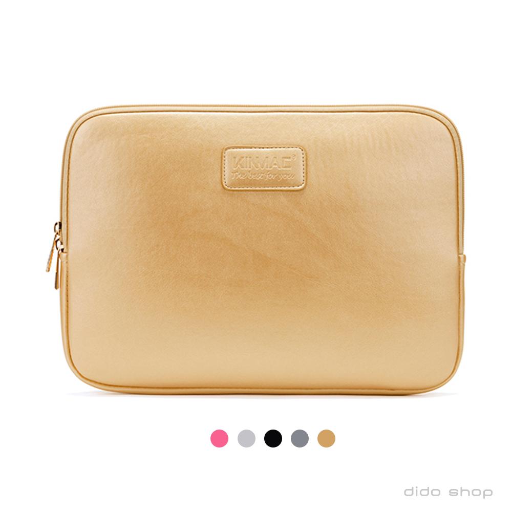 筆電包 11吋 純色系列皮革筆電避震袋(KC005)