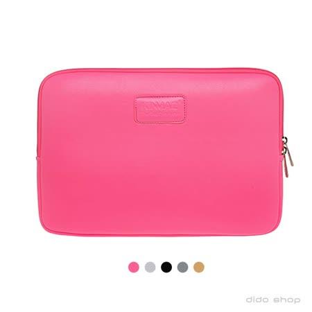 筆電包 13吋 純色系列皮革筆電避震袋(KC006)