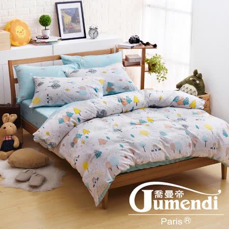 喬曼帝Jumendi-森林小徑  台灣製雙人四件式特級純棉床包被套組