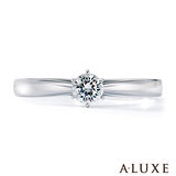 A-LUXE 亞立詩鑽石 求婚戒 0.20克拉 FVS2 簡約優雅鑽戒