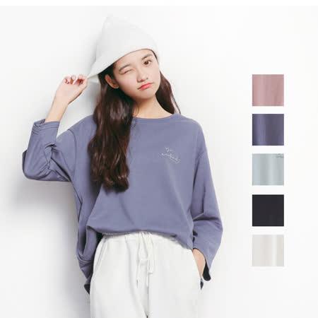 【nata】小巧繡字棉質上衣