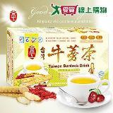 京工 台灣牛蒡茶 10g*30包
