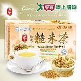 京工 即溶糙米茶 10g*30包